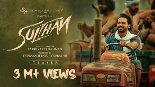 sulthan official teaser